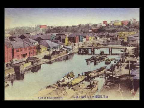 Yokohama, Japan, 100 years ago 横浜