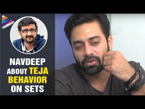 Navdeep Opens Up about Director Teja Behavior on Sets | Navdeep Latest Interview | Telugu Filmnagar