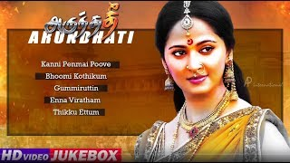 Arundhati Movie Songs | Back to Back Tamil Hit Songs | Video Jukebox | Anushka Shetty | Sonu Sood