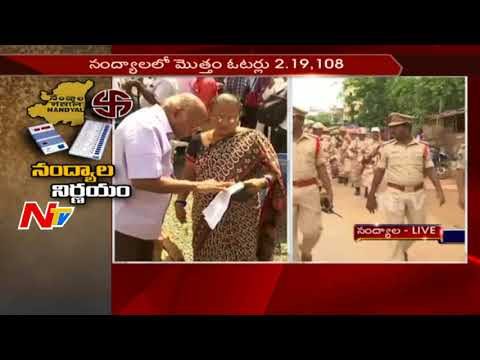 Thumbnail: High Security in Nandyal || Nandyal By-Election Polling to be Held Today || NTV