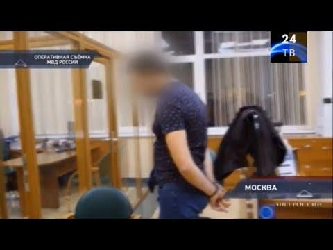 Москвич случайно узнал о продаже своей квартиры стоимостью 25 миллионов рублей