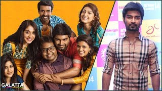 The shooting spot was better than my college days - Atharvaa Murali