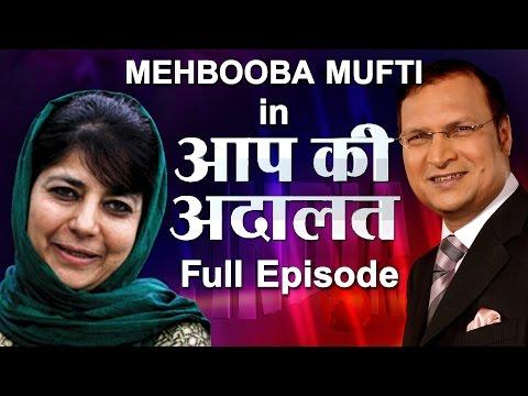 Mehbooba Mufti in