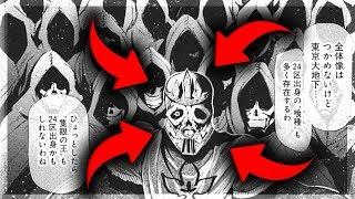 KTO JEST JEDNOOKIM KRÓLEM!? - Tokyo Ghoul | Replay