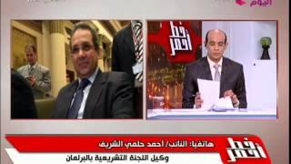 فيديو.. وكيل تشريعية البرلمان يوضح ملامح قانون الهيئات القضائية