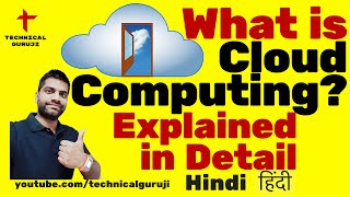 [Hindi] Cloud Computing Explained in Detail