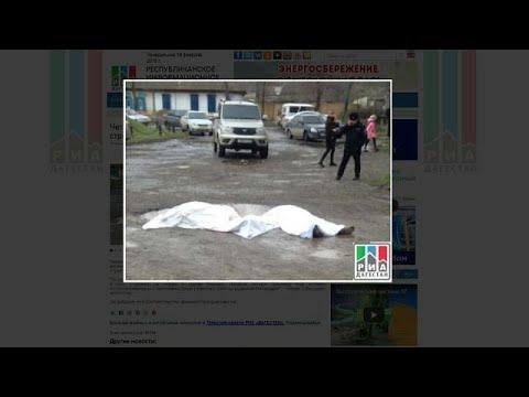 La Russie attaquée par Daech à un mois de la présidentielle