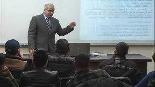 محاضرة 2: تصنيف عناصر التكاليف - 1