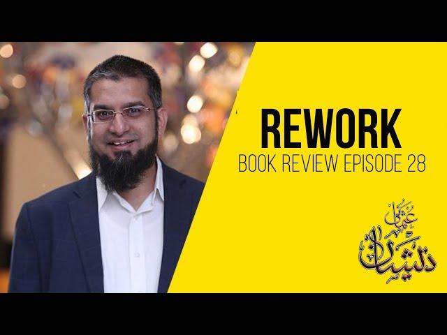 Rework - Book Review Episode 28