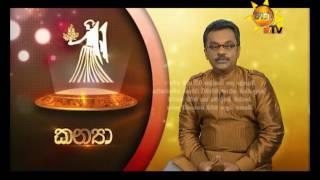 Tharu Walalla 2017-01-17