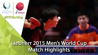 2015 Men's World Cup Highlights: MA Long vs FAN Zhendong (Final)