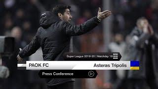 Η συνέντευξη Τύπου του ΠΑΟΚ-Αστέρας Τρίπολης - PAOK TV