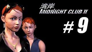 Midnight Club II Walkthrough Part 9: Jewel & Julie