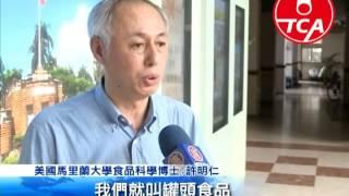 高溫殺菌不靠防腐劑 台灣罐頭技冠全球