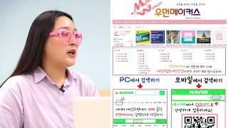 온라인 취·창업 플랫폼 카페 우먼메이커스!