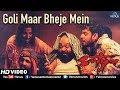 Goli Maar Bheje Mein - HD VIDEO | Satya |Saurabh Shukla & Manoj Bajpai | Best Bollywood Hindi Song