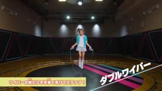 【ジャンピー】スターライトステージ ダブルワイパー