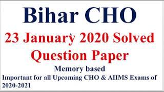 Bihar CHO    23 January 2020    Memory Based Answer Key    Imp for All State CHO Exam 2020-2021.