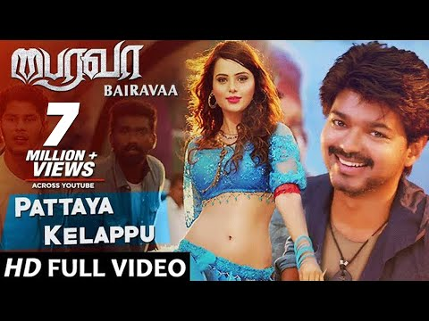 Pattaya Kelappu Video Song | Bairavaa...