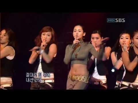 Ivy (아이비) - [Tonight 오늘밤 일] - (2005.10.02) - (SBS) - [Inkigayo]