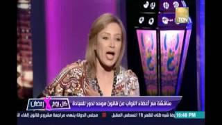 نادية هنري: لا نواب ولا مجتمع ولا رئيس رد حق سيدة الكرم  ..  ونائب المنيا يرد: ردنالها حقها