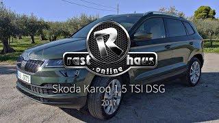 Skoda Karoq 1.5 TSI DSG Style Test 2017