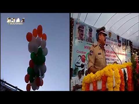 Police Public Premiere League