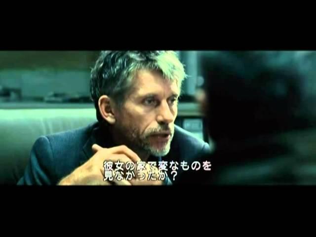 映画『ブラインドマン その調律は暗殺の調べ』予告編