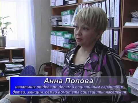 Зимний отдых детям - бесплатно в городе Белово