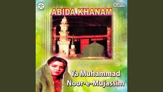 Madine Ka Safar Hai