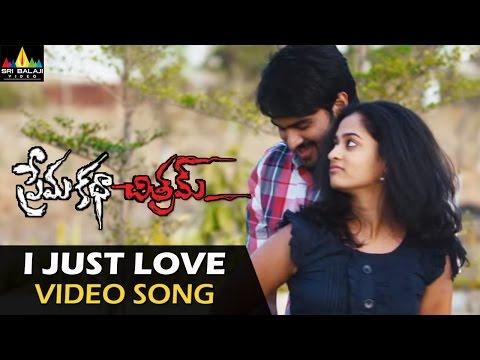 Prema Katha Chitram Video Songs | I Just Love Video Song | Sudheer Babu, Nandita | Sri Balaji Video