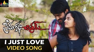 I Just Love You Baby Video Song - Prema Katha Chitram - Sudheer Babu, Nandita - Sri Balaji Video