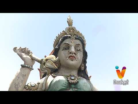 Pincode - திருச்சி பற்றிய துல்லியமான தகவல்கள் ? Tiruchirappalli Special [EPI-41] (07/10/2017)