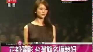 林志玲舞台走秀(薄紗) thumbnail