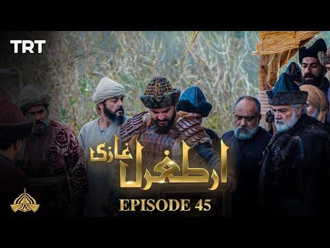 Ertugrul Ghazi Urdu | Episode 45 | Season 1 Watch Full Episode HD Free in Urdu Dubbed
