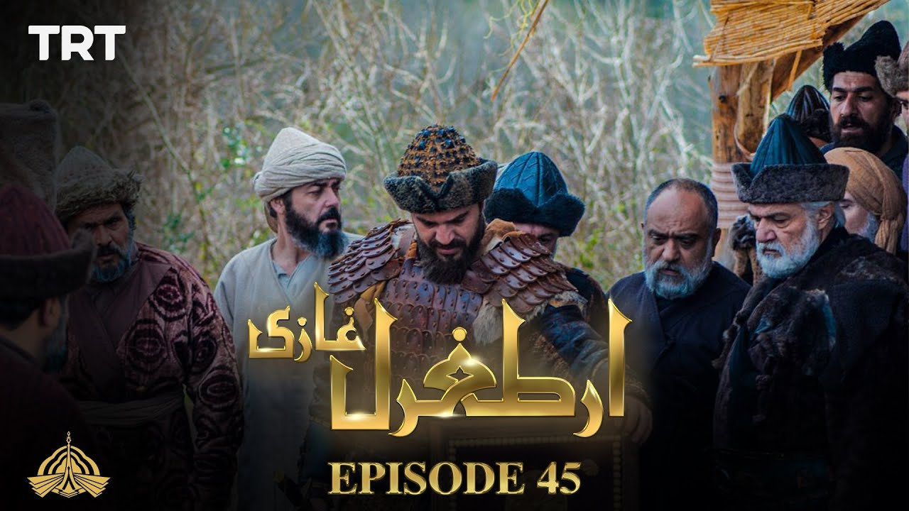 Ertugrul Ghazi Urdu | Episode 45 | Season 1