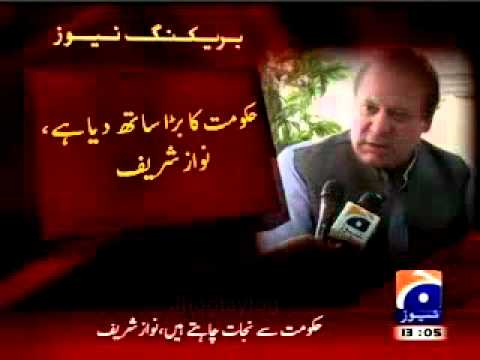 Establishment has sent Clear message to Nawaz Sharif & Zardari: Ansar Abbasi