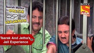Taarak And Jetha's Jail Experience | Taarak Mehta Ka Oolta Chashma