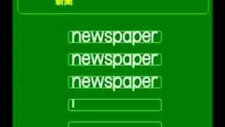5114 名詞 家庭 新聞