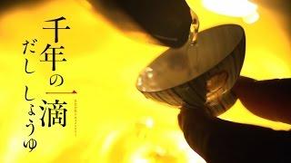 デビュー作『ひめゆり』が高く評価された柴田昌平が監督を務め、和食の...