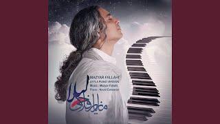 Leyla (Piano Version)