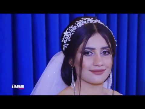 Nadir  &  Basma  Part 1 #tahseen Faqeer Khedir #TahaniVideo