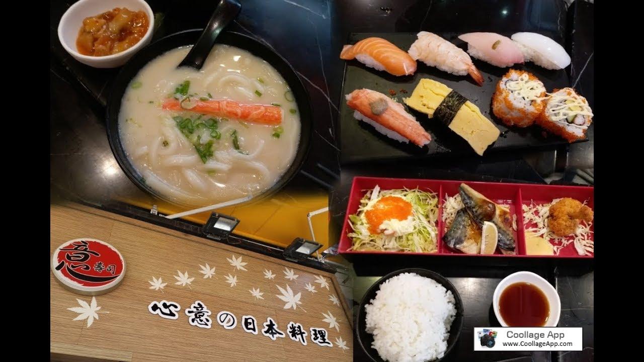 AK 意壽司午餐 Japanese Lunch 2018 - YouTube