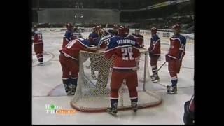 Россия Канада 2002 Молодёжка