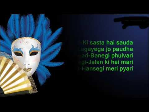 Ina Mina Dika  - Aasha  - Full Karaoke