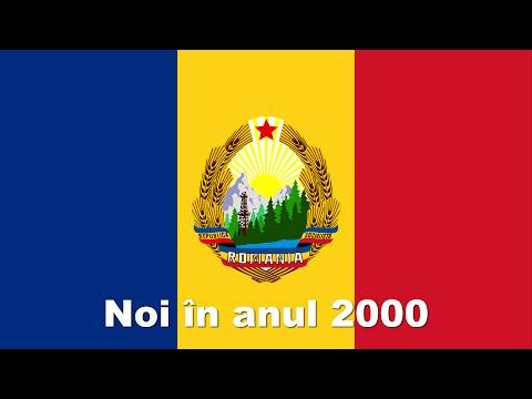 Noi în anul 2000 - Cîntec Patriotic