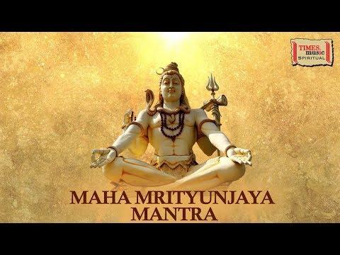 Maha Mrityunjaya Mantra (Full Video) | Shankar Mahadevan | Times Music Spiritual