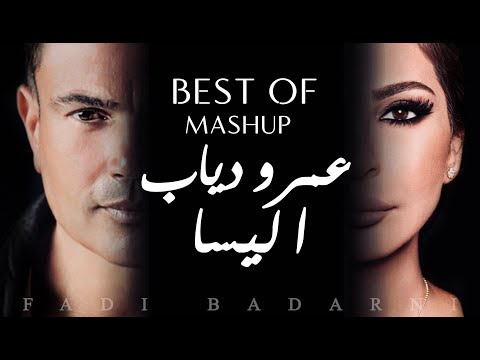 -    - AmrDiab & Elissa's Best of