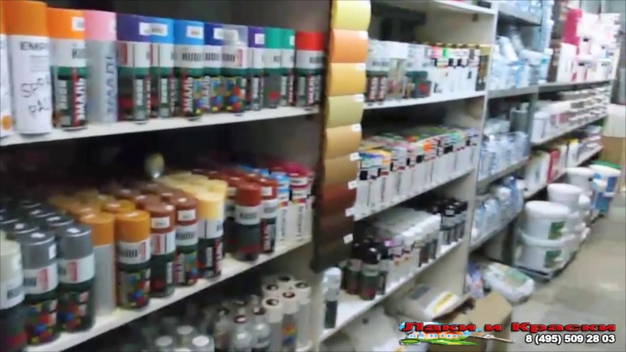 Лакокрасочный завод Белый Дом - YouTube