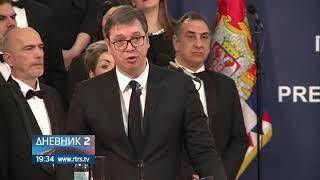 Dodijeljena odlikovanja povodom Dana državnosti Srbije